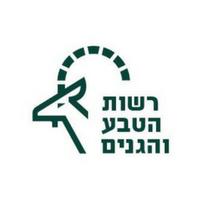רשות הטבע והגנים- לוגו