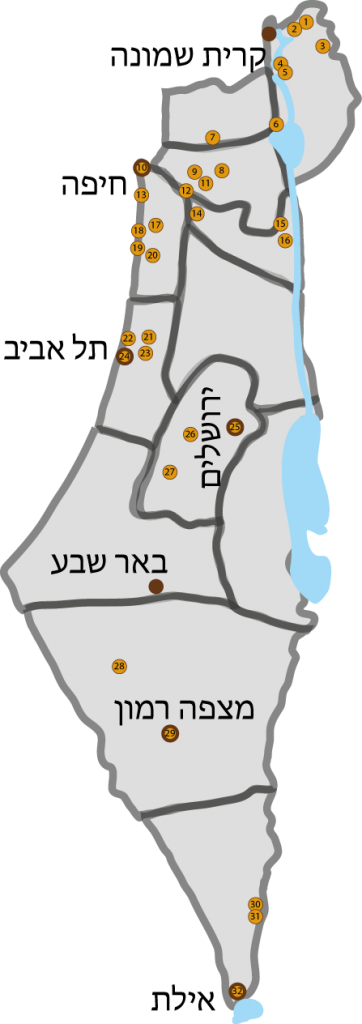 מפת החנויות