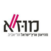 מוזיאון ארץ ישראל- לוגו